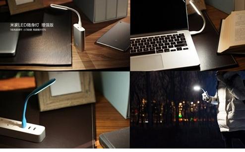 米家LED随身灯增强版拥有10颗灯珠发光柔和非常适用