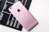 最值得購買的一款iPhone手機:唯一的好處就是...