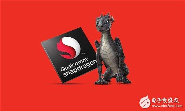 三星GalaxyA90系列将有5G版 搭载高通骁...