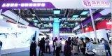 行业 | 紫光集团组建DRAM事业群,刁石京任事业群董事长