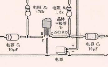 晶体三极管中的放大电路是如何工作的