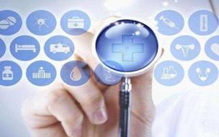 醫療物聯網將有效推動醫療健康行業的發展
