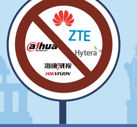 美国发布了一项规定禁止联邦政府购买华为在内的五家中国公司设备