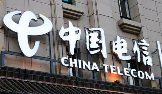 中国电信正在与中国联通推进11个互联网骨干网直联网间1530G扩容工作