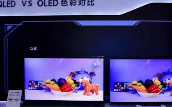 OLED将在大屏8K时代掉队 QLED却凭这三点坐稳C位