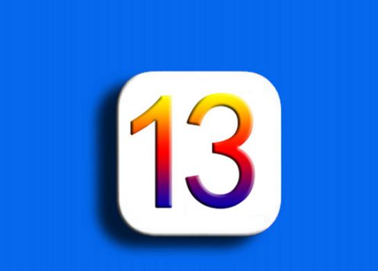 蘋果iOS 13和 iPadOS 第五個公開測版...