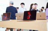 英特尔手机基频芯片被苹果以10亿美元收购?