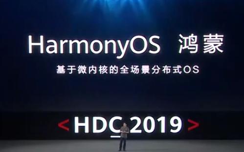 华为正式推出鸿蒙操作系统HarmonyOS,并宣...