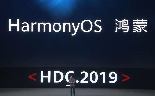 华为CEO余承东正式推出了OS鸿蒙并表示微内核鸿...