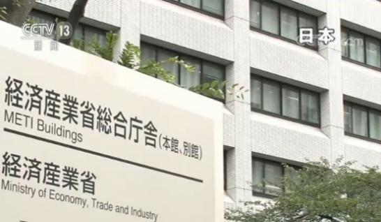 日本批准向韩国出口半导体材料,也会尽早撤销相关管控措施