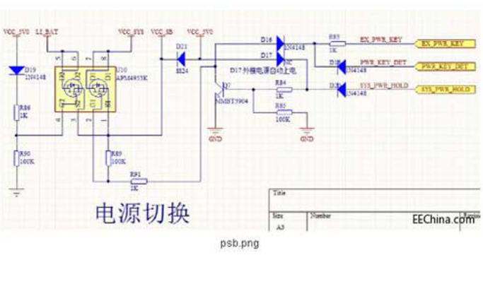一个简单的电池供电切换电路免费下载