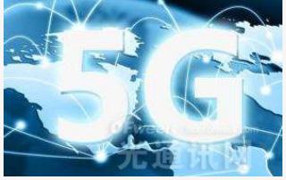 5G時代C-RAN將會成為前傳網絡主要組網場景