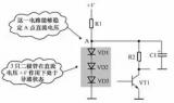 干货 | 二极管简易直流稳压电路及?#25910;?#22788;理