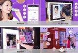 RFID在美妆零售行业的应用