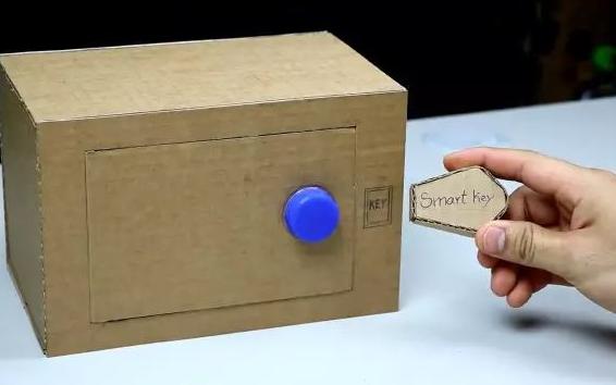 智能钥匙开锁的简易保险箱设计