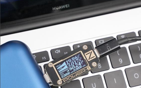 迎合USB PD市场 紫米推出拥有45W功率的1...