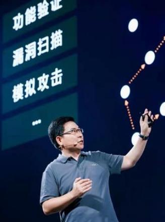 """华为开发者大会发布全新操作系统""""鸿蒙OS"""""""
