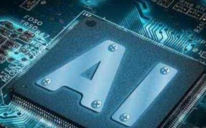 Intel发布的神经模拟芯片会超越人类大脑吗