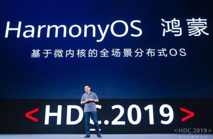 华为推出首款鸿蒙OS系统的中低端智能手机