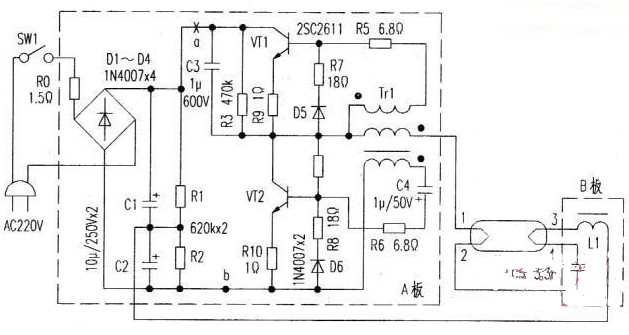 日光灯电子镇流器的常用方法及检修注意事项