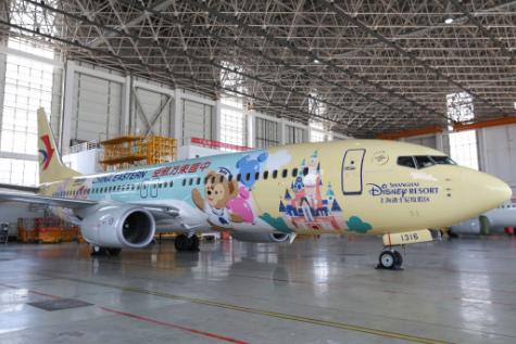 东航第四架迪士尼彩绘飞机已在昆明长水国际机场正式启航