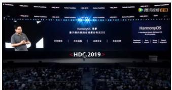 华为发布全新的操作系统鸿蒙Harmony OS代表着一个新的时代即将到来