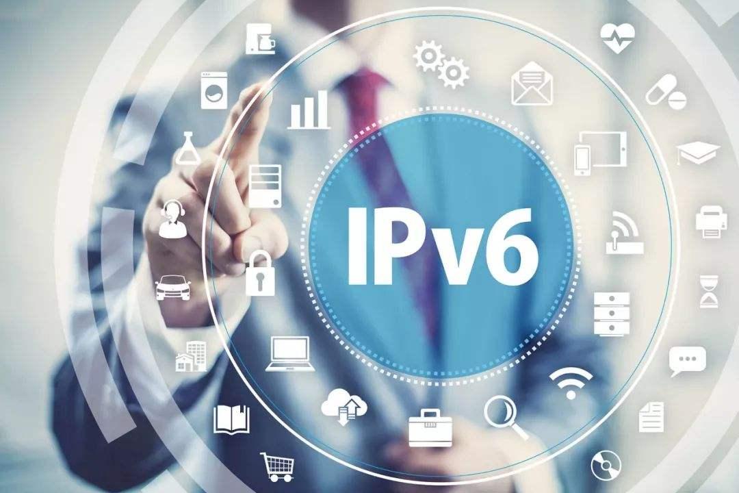IPv6新技術聯合實驗室落戶南京