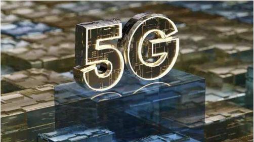 5G的頻譜拍賣涉嫌違法嗎