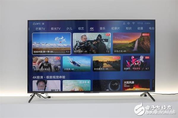 荣耀智慧屏和智能电视到底有什么区别