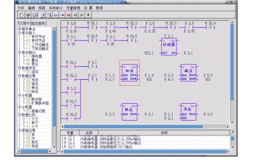 ST和SCL及STL等PLC高级编程语言的简单介绍