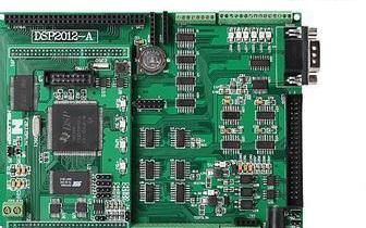 AD采样后数据如何在FPGA中转化为有符号数