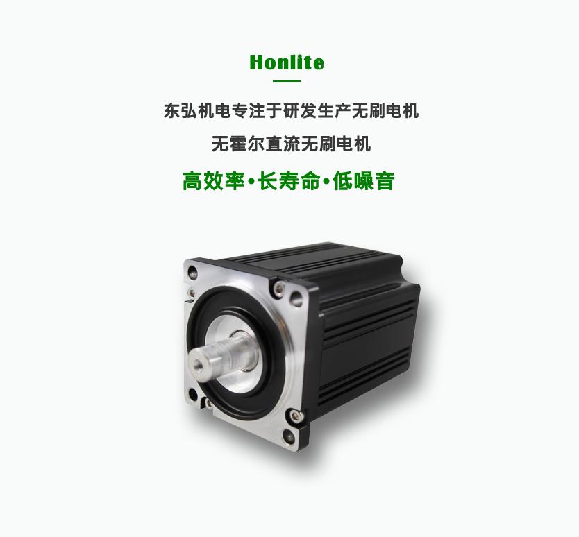 水泵霍爾無刷電機采用外置驅動有哪些優點?