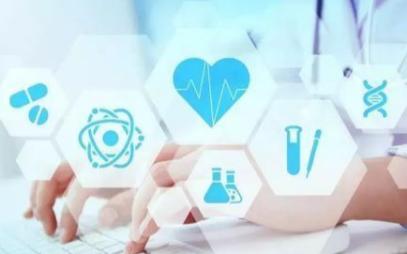 互联网医疗的作用之医疗流程的再造