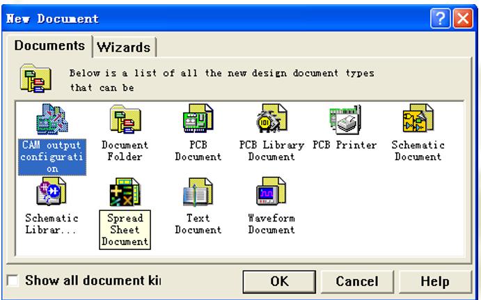 如何在Protel 99SE中创建一个新的设计数据库