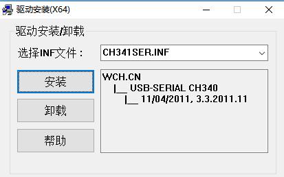 可用的三个CH340驱动应用程序免费下载