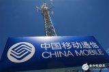 中國移動自主品牌首款5G手機曝光 AMOLED雙曲面柔性屏+水滴屏設計