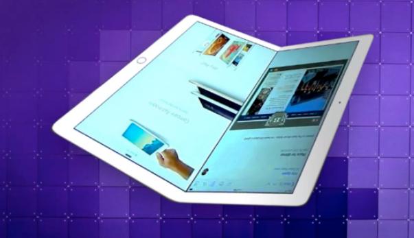 苹果即将推出一款可折叠的设备,不会是iPhone