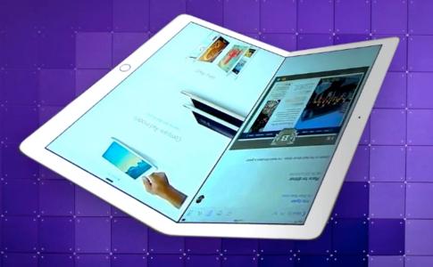 苹果计划推出一款可折叠设备iPad