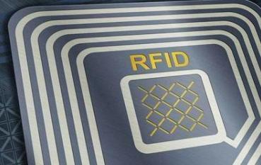 被称为汽车电子身份证的RFID它是什么
