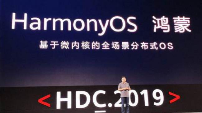 鸿蒙OS比腾讯、阿里强多了?那你怎么看华为的鸿蒙OS?