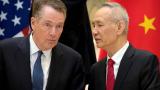 中美代表热线聚焦3000亿美元产品关税 美国将推迟对中国部分产品征收关税