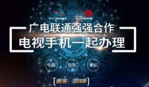 中国广电该如何与运营商共同开展5G融合网的建设合作