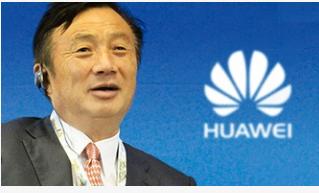 华为任正非表示美国不使用5G技术可能会使其在未来的人工智能领域落后
