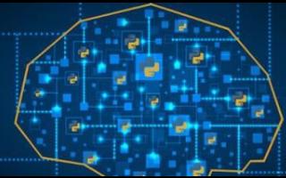 Python在学习人工智能中的重要性
