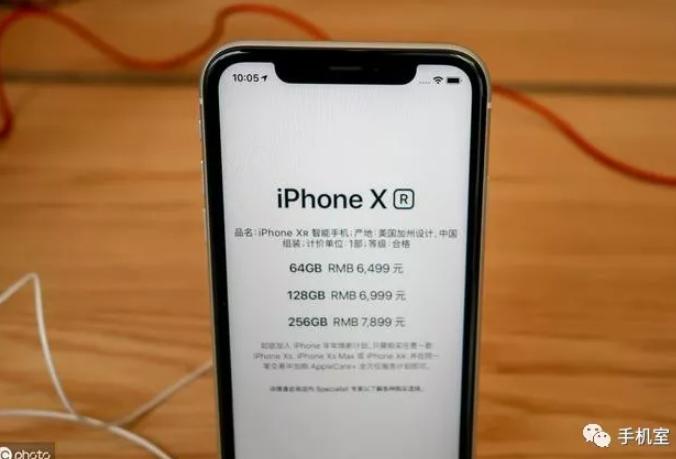 苹果新机图片已曝光,外形基本确认,这起步价能接受吗?