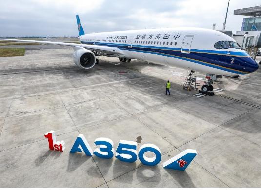 空客预计未来20年中国航空市场将新增约7420架飞机