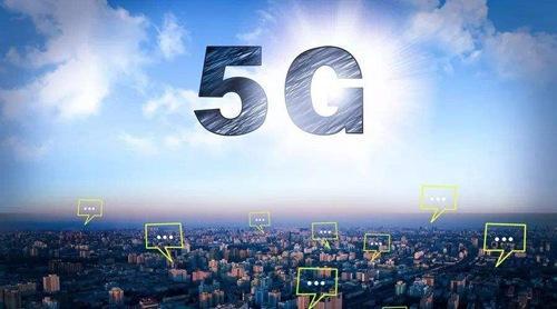 回到未來,我們可以看見的綠色5G