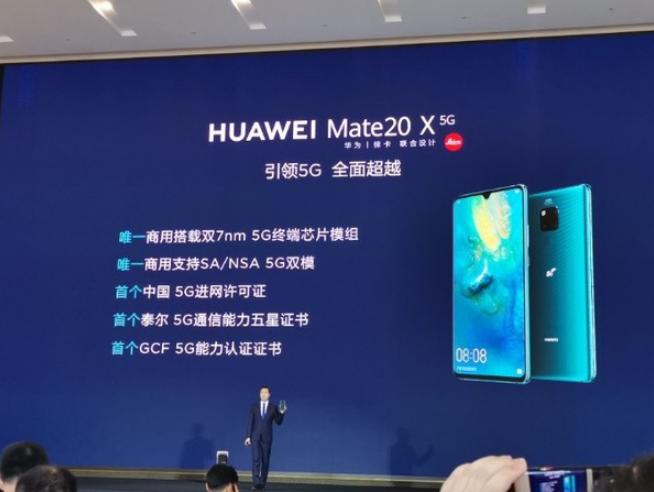 华为Mate20X(5G)8月16日正式开售,看...