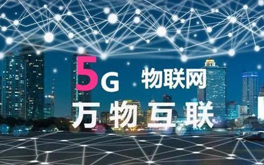 紫光5G手机芯片