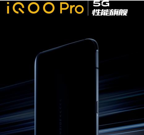 iQOO Pro曝光采用了竖排三摄设计搭载骁龙855 Plus会拥有5G版本